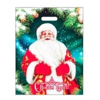 """Новогодний подарочный пакет """"Любимый Дед"""" 38х47 см, 60 мкм, вырубные ручки, новогодняя упаковка"""