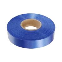 Лента подарочная синяя, 20мм/50м