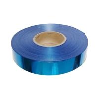 Лента подарочная металлизированная синяя, 20мм/50м