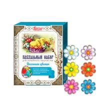 """Набор пасхальный для семейного творчества """"Весенние цветы"""""""