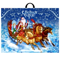 Пакет новогодний Зимняя поездка, 71х55 см, 90 мкм