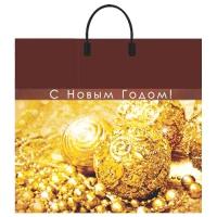 """Подарочный новогодний пакет """"Золотая сказка"""" 38х35, 90 мкм, пластиковые ручки, новогодняя упаковка"""