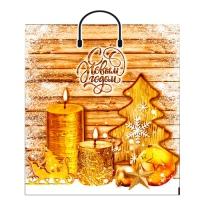 """Новогодний подарочный пакет """"Зимний очаг"""" 40х44 см, 100 мкм, пластиковые ручки, новогодняя упаковка"""