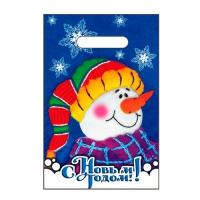 """Новогодний подарочный пакет """"С Наступающим Вас"""" 20х30 см, 30 мкм, новогодняя упаковка"""