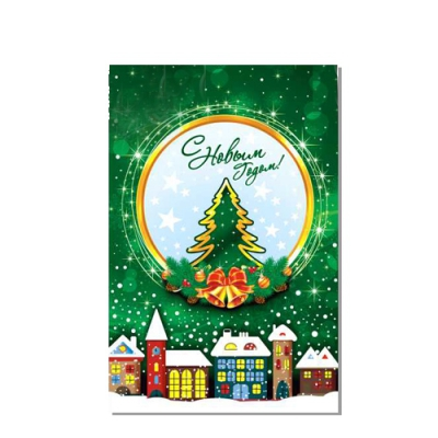 """Новогодний полипропиленовый пакет """"Зимний городок"""" 250х400 мм, 35 мкм, новогодняя упаковка"""