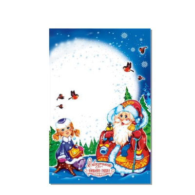 """Подарочный пакет полипропиленовый ПП """"Зимняя опушка"""" 25х40 см, 35 мкм, металлизированный, новогодняя упаковка"""