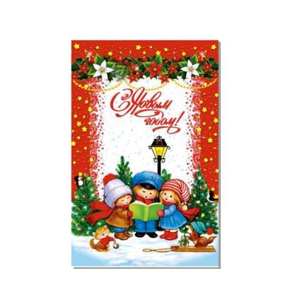 """Подарочный новогодний пакет полипропиленовый ПП """"Новогодняя песенка"""" 25х40 см, новогодняя упаковка"""