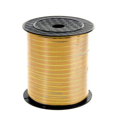 Подарочная лента с золотой полосой Белая, 5мм/250м