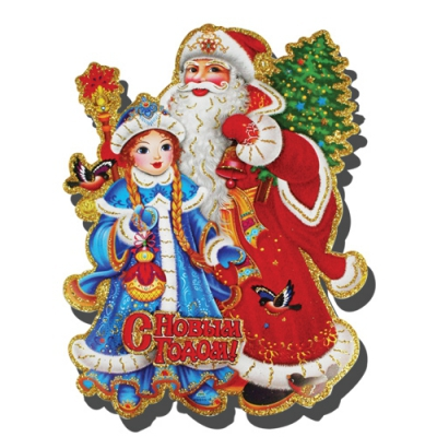 """Бумажное украшение  """"Дед Мороз с ёлкой"""", 28х21"""