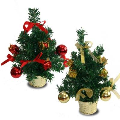 Ёлочка декоративная с шарами (D1) 30 см, новогодние украшения