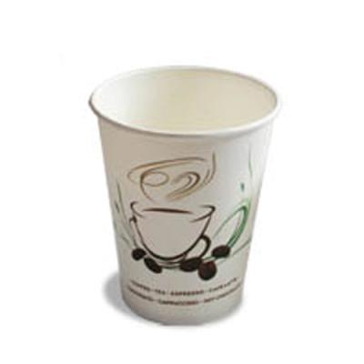 "Стаканы бумажные ""Кофе"", 250мл"