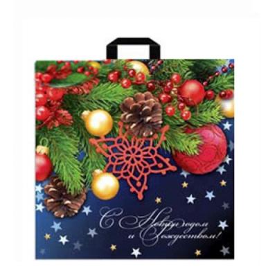 """Новогодний подарочный пакет """"Еловая фантазия"""" 45х45 см, 70 мкм, петлевые ручки, новогодняя упаковка"""