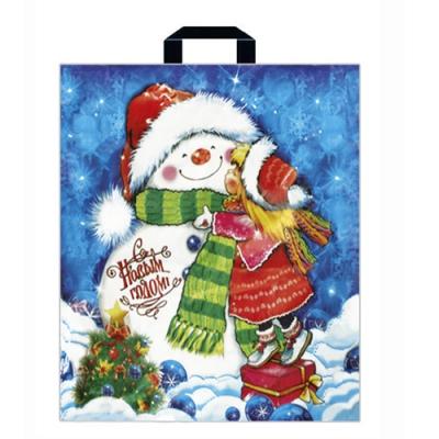 "Новогодний подарочный пакет ""Зимний поцелуй"" 38х42, 40 мкм, новогодняя упаковка"