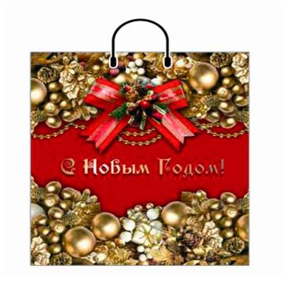 Новогодний подарочный пакет Золото зимы 40х44 см, 100 мкм, новогодняя упаковка
