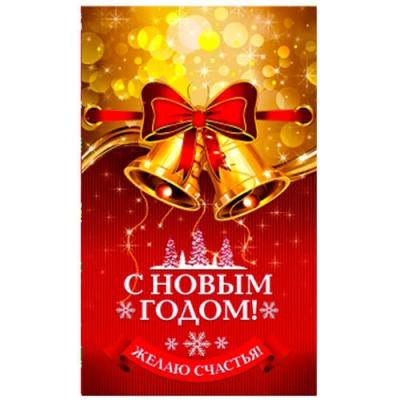 "Новогодний полипропиленовый пакет ""Перезвон"" 200х350 мм, 35 мкм, новогодняя упаковка"