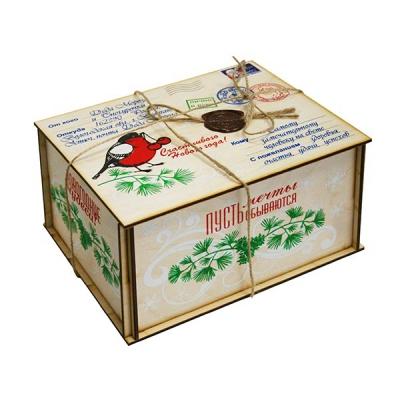 Корпоративная посылка от Деда Мороза, 1000 гр, новогодняя упаковка