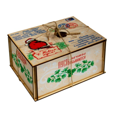 Корпоративная посылка от Деда Мороза 1500 гр, новогодняя упаковка