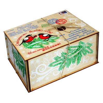 Корпоративная посылка от Деда Мороза 2000 гр, для новогодних подарков