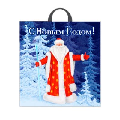 """Новогодний подарочный пакет """"Волшебный посох"""" 40х42 cм, 45 мкм, новогодняя упаковка оптом"""