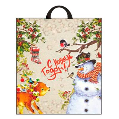 """Новогодний подарочный пакет """"Потешный двор"""" 38х42 см, 40 мкм, петлевые ручки, новогодняя упаковка оптом"""