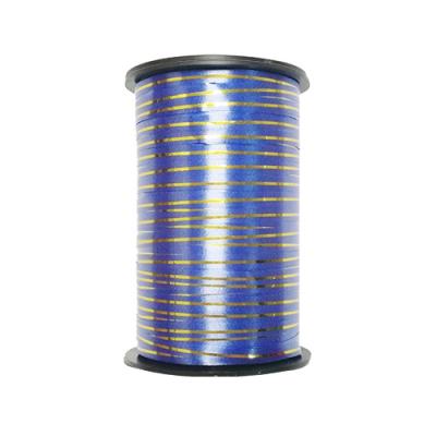 Лента подарочная с золотой полосой синяя, 5мм/250м