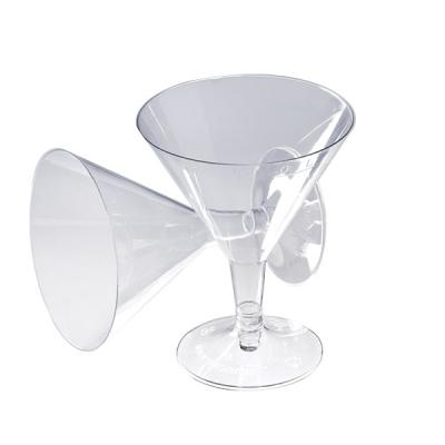 Бокал для мартини Кристалл 100 мл