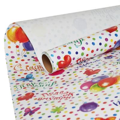 """Бумага оберточная """"Праздничное настроение"""" для упаковки подарков"""