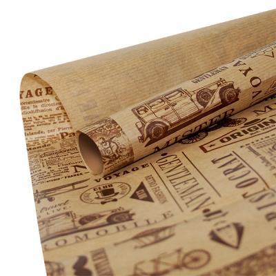 """Оберточная крафт-бумага """"Джентельмен"""" для упаковки подарков"""