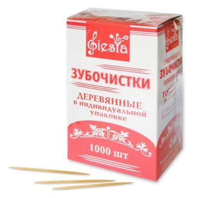 Зубочистки в индивидуальной упаковке, 1000шт.