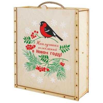 Ящик выдвижной с джутовой ручкой, деревянная новогодняя упаковка из фанеры
