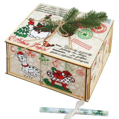 Посылка от Деда Мороза, 1500 гр, новогодняя упаковка из фанеры для детских подарков