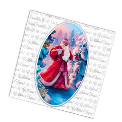 "Салфетки бумажные 2сл., 33x33, ""Дед Мороз New"", 20шт."