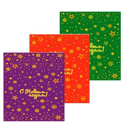"""Подарочный пакет полипропиленовый пп с клапаном """"Созвездие"""" ассорти, 370х460 мм, 35 мкм, новогодняя упаковка для подарков"""