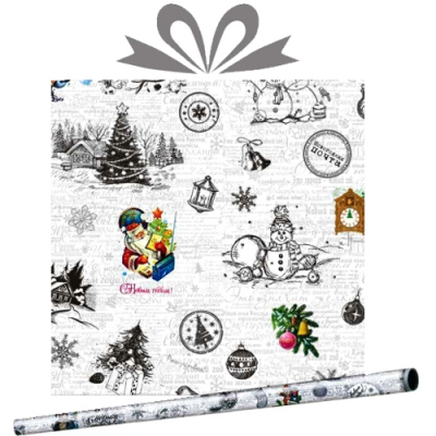 """Бумага оберточная новогодняя """"Старый новый год"""" для упаковки подарков"""