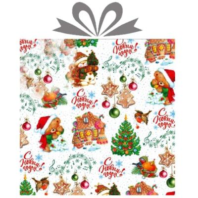 """Бумага оберточная новогодняя """"Праздничное утро"""" для упаковки подарков"""