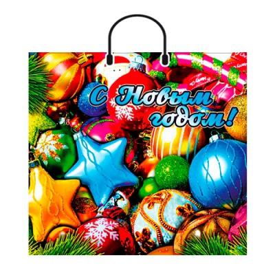 """Новогодний подарочный пакет """"Новогодние игрушки"""" 38х36 см, 90 мкм, пластиковые ручки, новогодняя упаковка"""