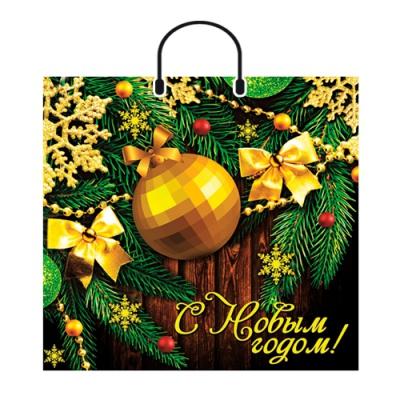 """Новогодний подарочный пакет """"Золотой шар"""" 38х35 см, 90 мкм, пластиковые ручки, новогодняя упаковка"""