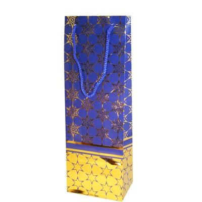 """Пакет подарочный """"Люкс"""" синий тиснение, В"""