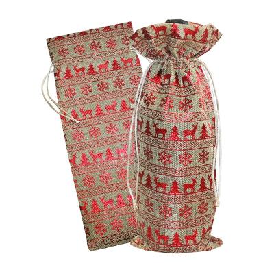 """Мешочек холщовый """"Орнамент"""" металлик 1000 гр, новогодняя упаковка для подарков, конфет"""