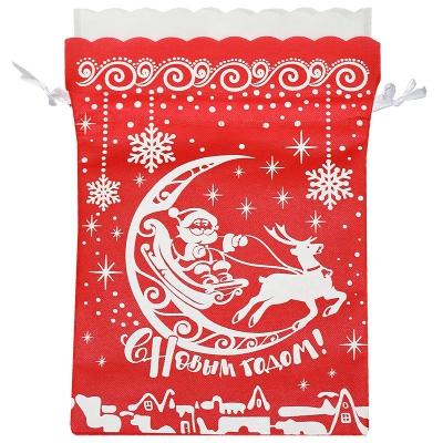 """Подарочный мешок с каймой """"Месяц"""", 1100 гр, новогодня упаковка для конфет"""