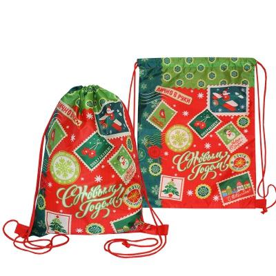 """Рюкзачок """"ПОЧТОВЫЙ"""", 2200 гр, текстильная новогодняя упаковка для подарков"""