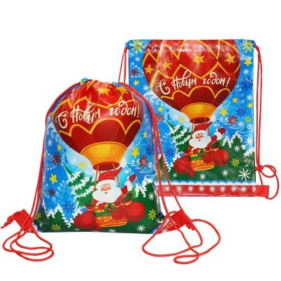 """Подарочный рюкзачок """"На шаре"""", 1800 гр, новогодняя упаковка для подарков, конфет"""