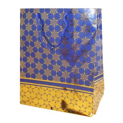 """Пакет подарочный люкс """"Синий"""" с тиснением M"""
