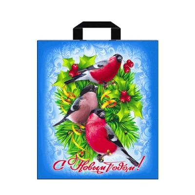 """Подарочный новогодний пакет """"Вестники зимы"""" 40х42 см, 45 мкм, петлевые ручки, новогодняя упаковка"""