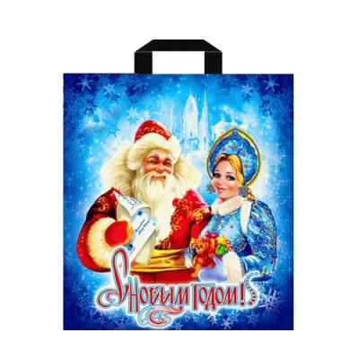 """Подарочный пакет """"Новогоднее послание"""" 40х42 см, 45 мкм, петлевые ручки, новогодняя упаковка"""