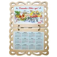 Календарь на магните Тройка лошадей