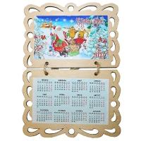 Календарь на магните Новогоднее чаепитие