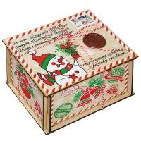 Посылка от Деда Мороза, 300 г