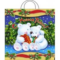 Пакет новогодний Белые медведи, 38х42 см, 40 мкм