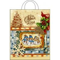 Пакет новогодний Три снеговика, 28х35 см, 55 мкм